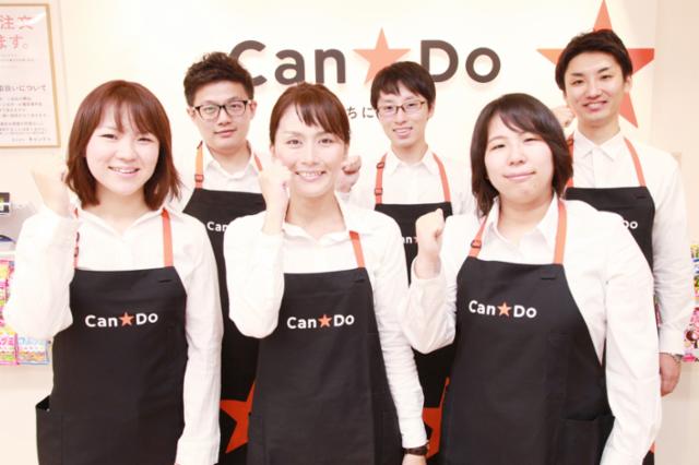 キャンドゥ サンエー与勝シティ店の画像・写真