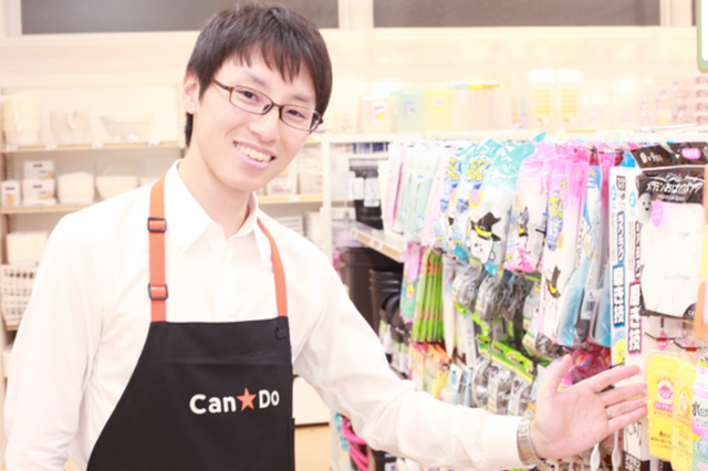 キャンドゥ 清田店の画像・写真